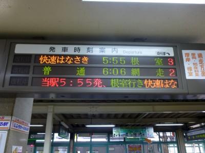 kushirogawa014.jpg
