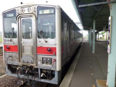 kushirogawa017.jpg