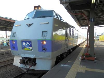 kushirogawa072.jpg