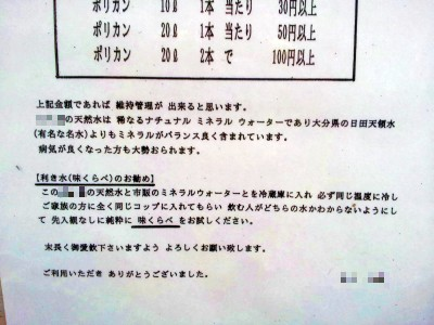 mizu006.jpg