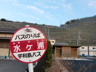 mizugaura005.jpg
