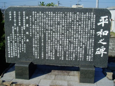 nakagawa016.jpg