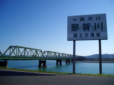 nakagawa018.jpg