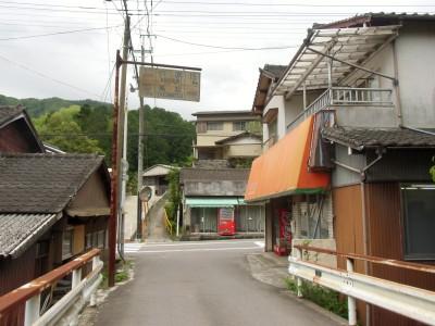shiro001.jpg