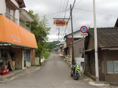 shiro005.jpg