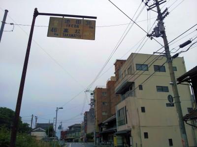 shiro006.jpg