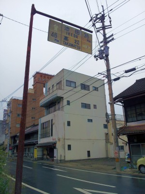 shiro007.jpg
