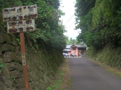 shiro010.jpg
