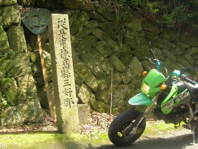 shiro012.jpg