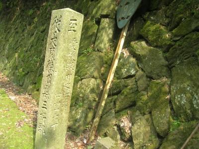 shiro013.jpg