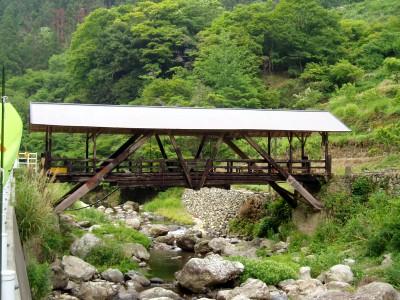 yanetsuki001.jpg