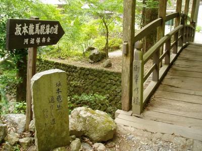 yanetsuki003.jpg
