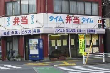 20141114_14.jpg