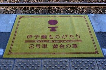 20141115_04.jpg