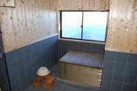 新しい展望風呂