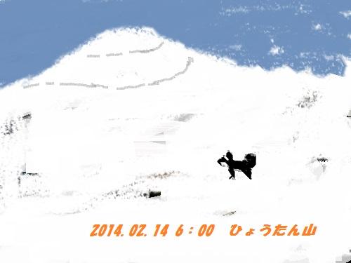 20140214.jpg