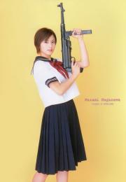 gungirl55.jpg