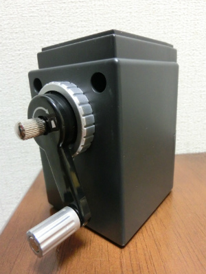 sCIMG5920.jpg