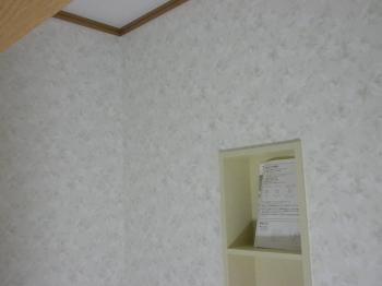 PA050353_convert_2011-10-14-anann-kurosu.jpg