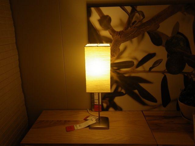 照明 IKEA