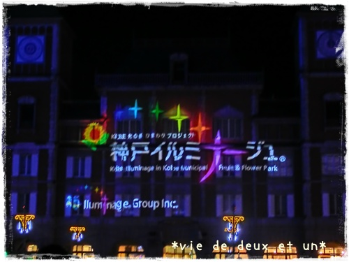 20140126blog12.jpg