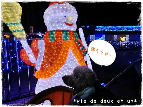 20140126blog6.jpg
