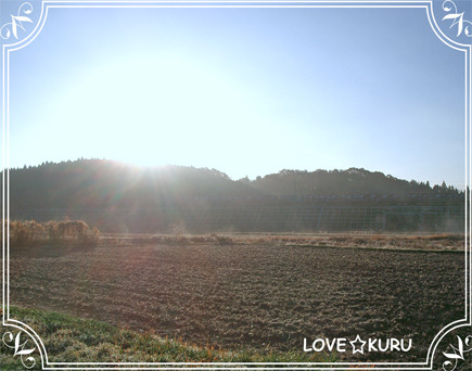 LOVE☆KURU