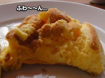 日本一美味しいパンケーキ断面