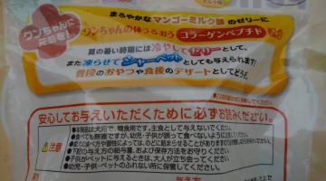 DSC01396_convert_20120407104901.jpg