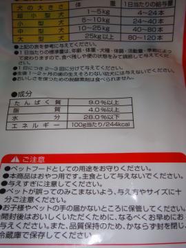 DSC01419_convert_20120407104704.jpg