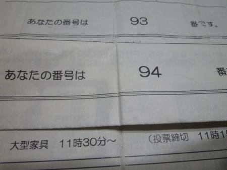 P1040091_convert_20120304173130.jpg