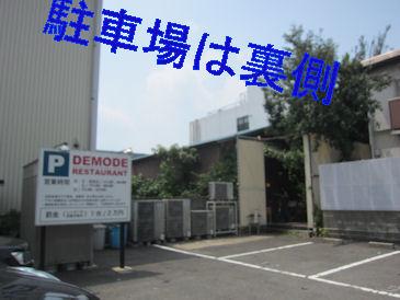 2011.8.14駐車場