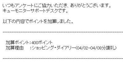 444_convert_20120411103654.jpg