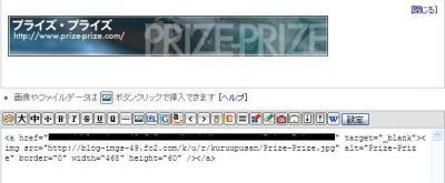 666_convert_20120409100807.jpg