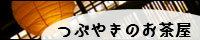 http://kusanomochi.blog.fc2.com/