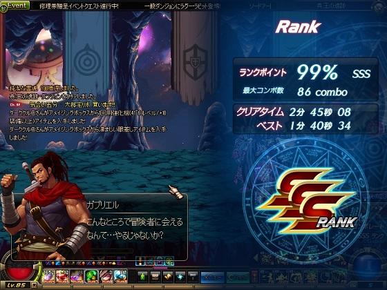 ScreenShot2013_1201_010959011.jpg