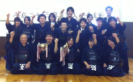 野入杯 2011
