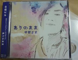 中間正太さんCD&PV