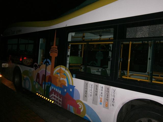 P3061283.jpg