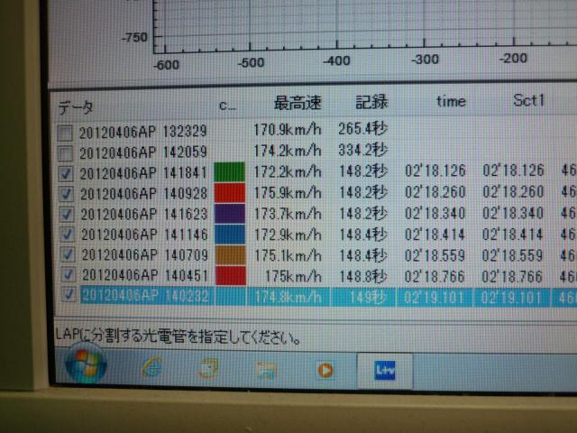 P1030024_convert_20120406173738.jpg