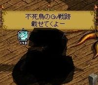 kyorozamurai