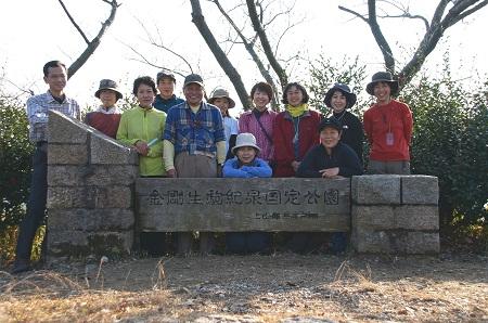 20121216二上山2