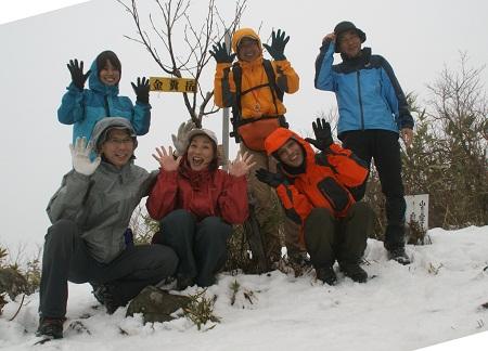 20121118金糞岳3