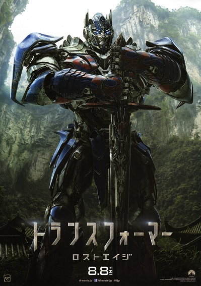 tf age of extinction