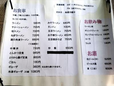 DSC_0057_R.jpg