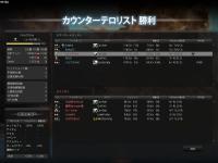 de_train win234