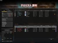 de_nuku win 15616