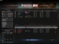 de_dust2 noraaa win