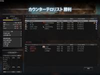 cstrike-online 2012-03-11 18-11-23-124