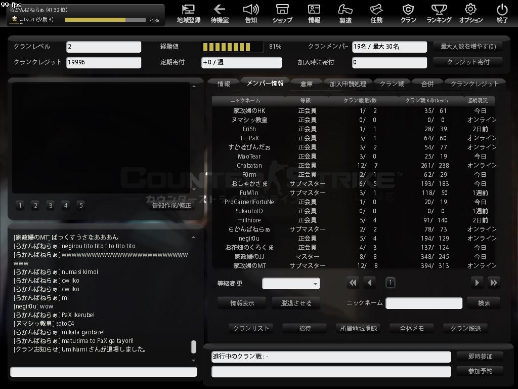 cstrike-online 2012-03-19 13-17-48-079